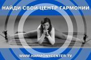 Здоровье для души и тела